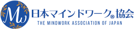 日本マインドワーク協会 公式サイト